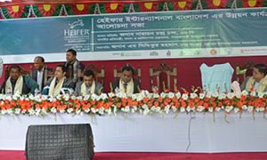 State Minister of Fisheries and Livestock Visited Heifer's project in Bangladesh